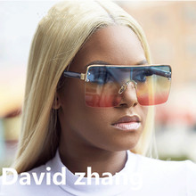 1145 new large frame sunglasses with gradual change of personality trend for men and women