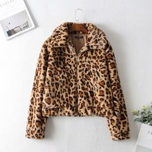 Fashion New Jiajia 65-9896 European and American fashion leopard fur short jacket