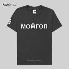 Mongolie MNG Mongol Mongol totem hommes t-shirt hauts t-shirt à manches courtes vêtements t-shirt équipe nationale pays ethnique