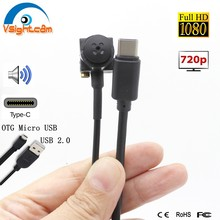Vsightcam 15*15 Mm Mini Type C Usb Camera 1080P 720P Cctv Knop Audio Otg Usb camera Voor Android Mobiele Telefoons(China)