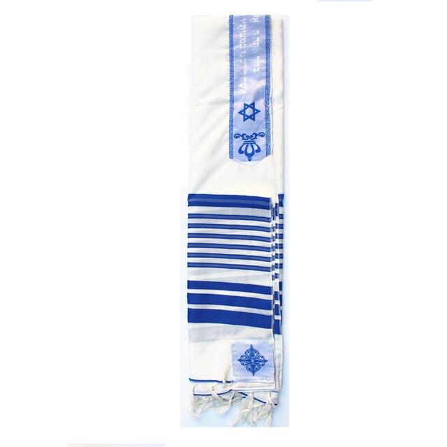 Tallit ユダヤ人祈りスカーフビッグサイズ tallits