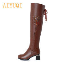 AIYUQI Knee High Boots Women Genuine Leather Rhinestone Over The waterproof Winter