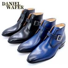 Ботильоны мужские из натуральной кожи классические ботинки заостренный
