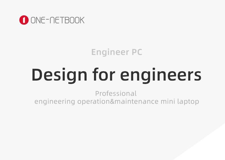 工程师A_01