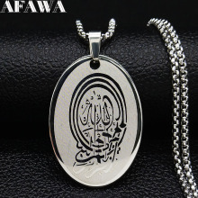 Religious Loran Allah Muslim Stainless Steel Statement Necklace Men Silver Color Islam Necklaces Jewelry bijoux femme N19257