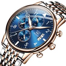 Ultra Thin Men Pilot zegarek chronograf moda popularne kwarcowe zegarki sportowe wielofunkcyjny zegarek wojskowy tanie tanio Oupinke 22cm QUARTZ NONE 3Bar Przycisk ukryte zapięcie CN (pochodzenie) STAINLESS STEEL 10mm Szkło powlekane Kwarcowe Zegarki Na Rękę