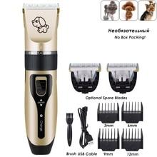 Tondeuse électrique pour animaux de compagnie, Rechargeable, à faible bruit, rasoir pour toilettage de chats et de chiens, coupe de cheveux, port USB