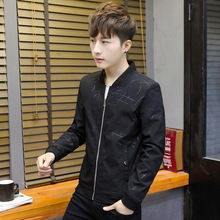 Mens Solid Bomber Jackets Male Casual Pockets Zipper Summer Jacket Men Outwear Thin Newest Spring Autumn