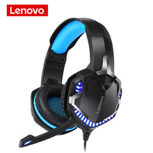Lenovo HS15 Gaming Headset Wired Headphones Intelligent Noise Reduction Stereo Surround 50MM Big Horn LED Light with Mic