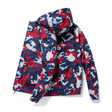 Plus Size Clothing Autumn Jacket Men Fashion Windbreaker Male Hooded Colorful Camouflage Coat 8XL 6XL 7XL Mens Jacket Large Size(China)