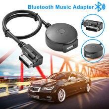 Автомобиль Bluetooth аудио музыка адаптер 5В USB беспроводной АМИ MDI-интерфейсом системы MMI AUX кабель замены для Мерседес-Бенц Ма 2008