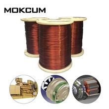 0,13 мм 0,25 мм 0,51 мм 1 мм 1,25 мм провод эмалированный медная проволока Магнитный провод обмоточный провод проволоки вес 100 г
