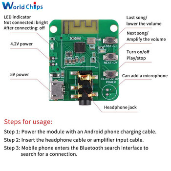 JDY-64 MP3 Bluetooth 4.2 Decoder Amplifier Board Audio Receiver with AUX Key Button for earphone HIFI Speaker DIY image