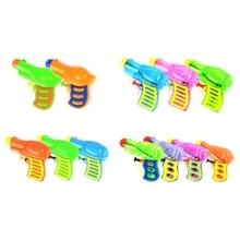 10PCS Summer Beach Water Guns Toys Playing Water Soaker Guns Mini Game Fun Water Guns for Kids Seaside (Random Type&Color)