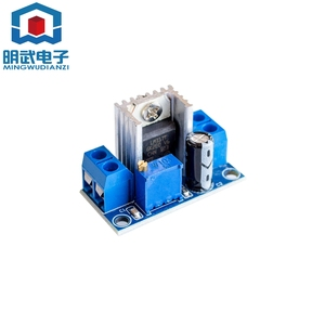 LM317 DC-DC DC converter step-down circuit board 4.2 ~ 40 V voltage input