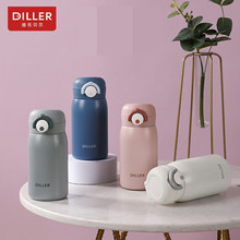 DILLER MLH8904 mini Thermos Double Layer 304L Stainless Steel Thermos Thermos Cup Coffee Tea Milk Travel Cup Kettle