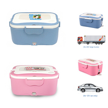 12V/24V car truck electric lunch box car heating lunch box plug-in insulation hot rice 1.5L electronic lunch box 1 6l rice cooker 220v used in house car 12v to 24v enough for 2 3 persons electric mini rice cooker portable heating lunch box