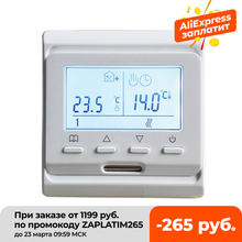 Floor-Controller Programmable Room-Air-Thermostat Floor Heating Electric Warm 220v Lcd