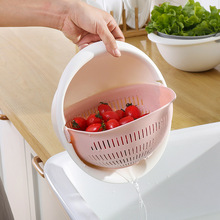1PC Kitchen Multi-function Portable Detachable Double-layer Hollow Fruit and Vegetable Cleaning Drain Basket Storage Basket WY11
