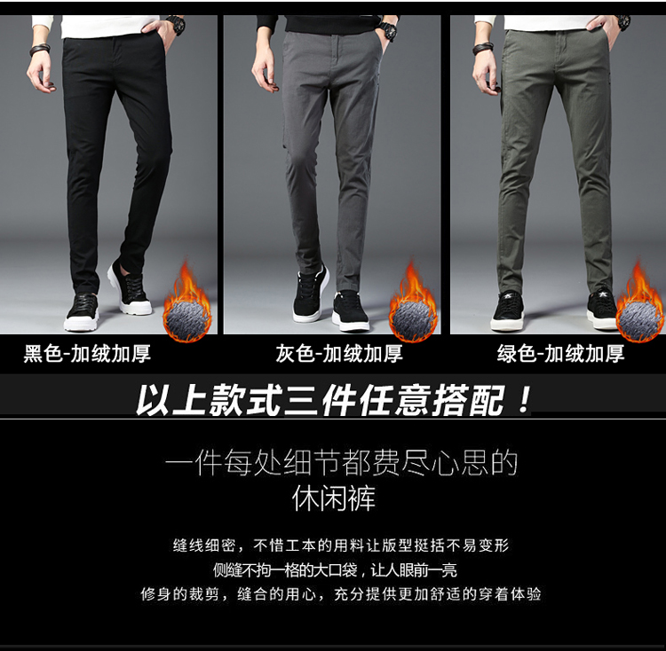 H4dddf4e376c04f228beac01028bc6256M Brand Men Pants Casual Mens Business Male Trousers Classics Mid weight Straight Full Length Fashion breathing Pant