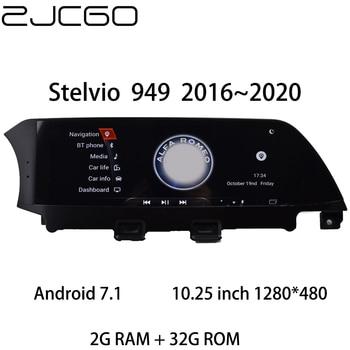 Car Multimedia Player Stereo GPS DVD Radio Navigation Android Screen Monitor for Alfa Romeo Stelvio 949 2016 2017 2018 2019 2020 фото