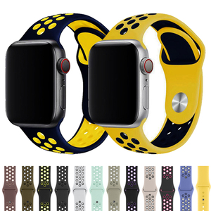 Strap for Apple watch band 42mm 38mm sil
