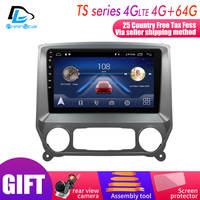 Android 9,0 автомобильный DVD gps стерео аудио навигационная система для Chevrolet Silverado GMC sierra 2014 2018 лет радио плеер