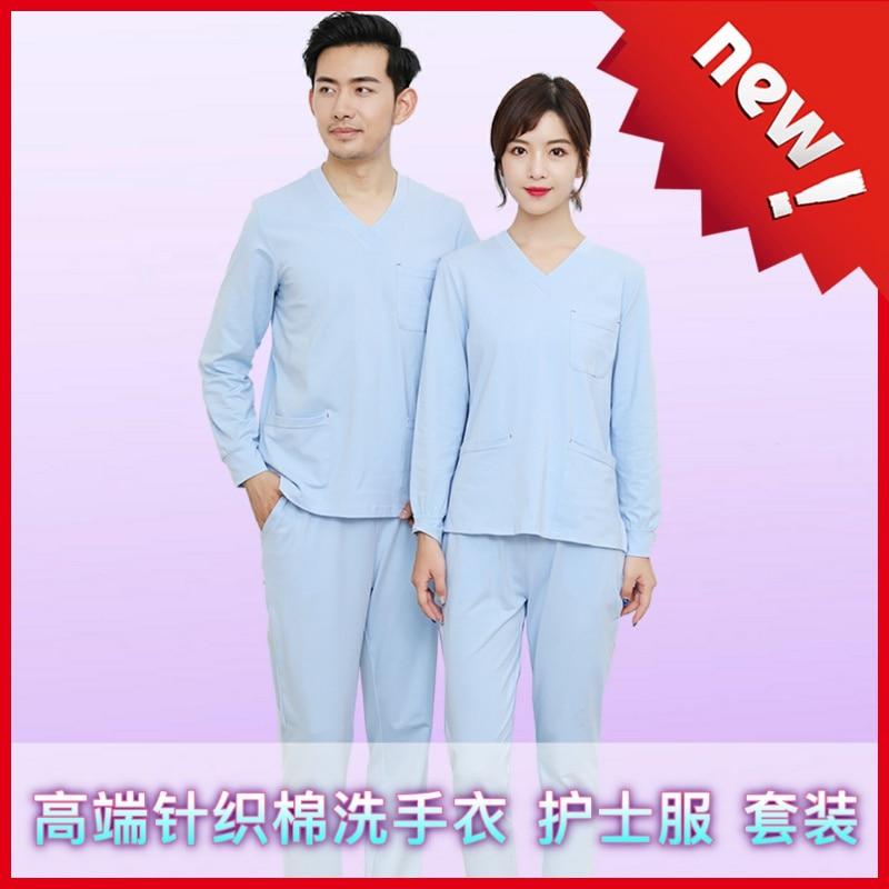 Knit Cotton Hand Dress Women's Long Sleeve Nurse's Maternity Overalls Split Suit