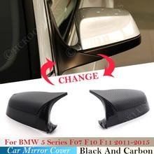 Para bmw 5 6 7 series f10 f11 f07 gran turismo 2010 -2015 f12 f13 f01 f02 tampas de visão traseira lateral espelho capa preta carbono