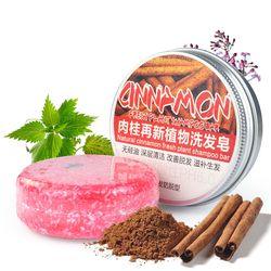 12 modelos de sabão artesanal cabelo escurecimento shampoo barra natural condicionador orgânico reparação anti-caspa anti-queda de cabelo cabelo preto