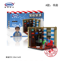 XINGBAO Lepining City Series Living House Action Figure Model Kit Building Blocks Bricks Educational Toys For Children DIY Gifts
