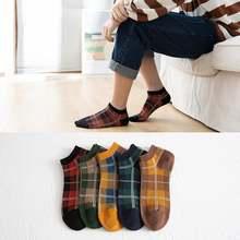 Мужские хлопковые клетчатые короткие носки модные с принтом
