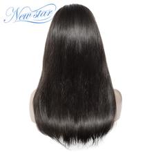 Новая звезда Прямой 4x4 закрытие парик бразильские пучки и закрытие парик индивидуальные девственные человеческие волосы парик для черных женщин
