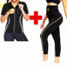 LAZAWG נשים זיעה Neoprene מותן מאמן חם הרזיה סאונה חולצה מותניים מאמן מכנסיים בטן בקרת גוף Shaper לירידה במשקל