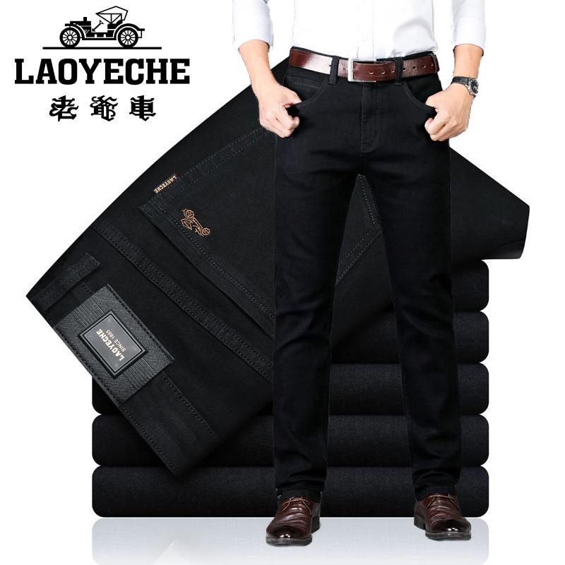 Cabinet Genuine Product Vintage Car Jeans Men's Straight-Cut Business Elasticity Loose-Fit Men Four Seasons Paragraph Trousers D
