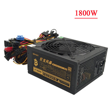 PC Server Power Supply 1800W Ethereum Mining Machine Aasic Bitcoin Miner ATX Source For RX 470 480 570 1060 6 Graphics Card PSU 1