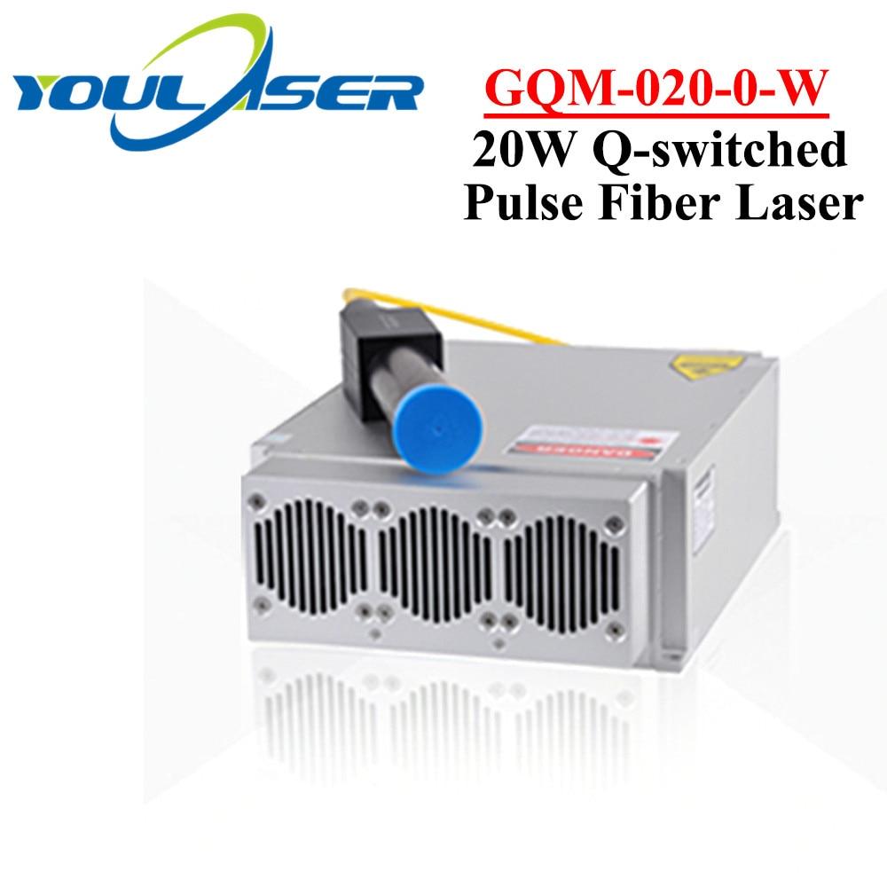 20W Q-switched Pulse Fiber Laser Series GQM-B-020 1064nm High Quality Laser Marking Machine DIY PART