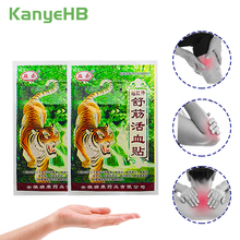 32pcs/8bags Muscle Neck Back Pain Plaster Body Joint Relaxtion Patch Tiger Blam Plaster A012