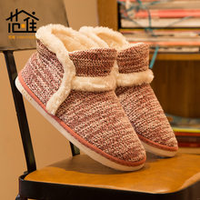 Winter home cotton shoes lovers wool warm floor thickened anti-slip wear-resistant cotton shoes House Slippers Man Shoes(China)