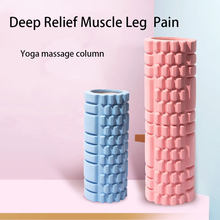 цена на Yoga Muscle Relaxation Massage Bar Foam Shaft Hollow Roller Beginner Yoga Roller Foam Roller Massage Roller Yoga Accessories