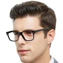 Очки для чтения с блокировкой сисветильник мужские компьютерные