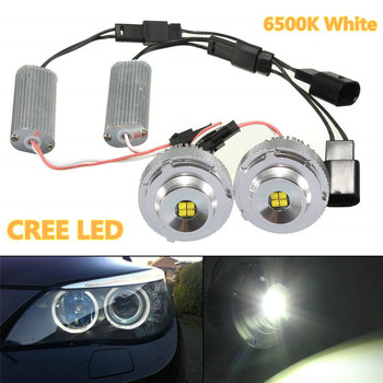 1Pair 40W White LED Angel Eyes Halo Light Bulbs Canbus Error Free For BMW E60 528i 535i LCI Angel Eyes Halo Ring LED Light Bulb image