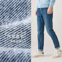 blue grey 0831 B