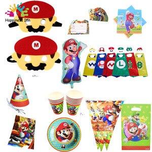 Супер Марий одноразовая подставка для торта на день рождения, соломинка, маска Марио, праздничные украшения, воздушные шары, флаг/баннеры, п...