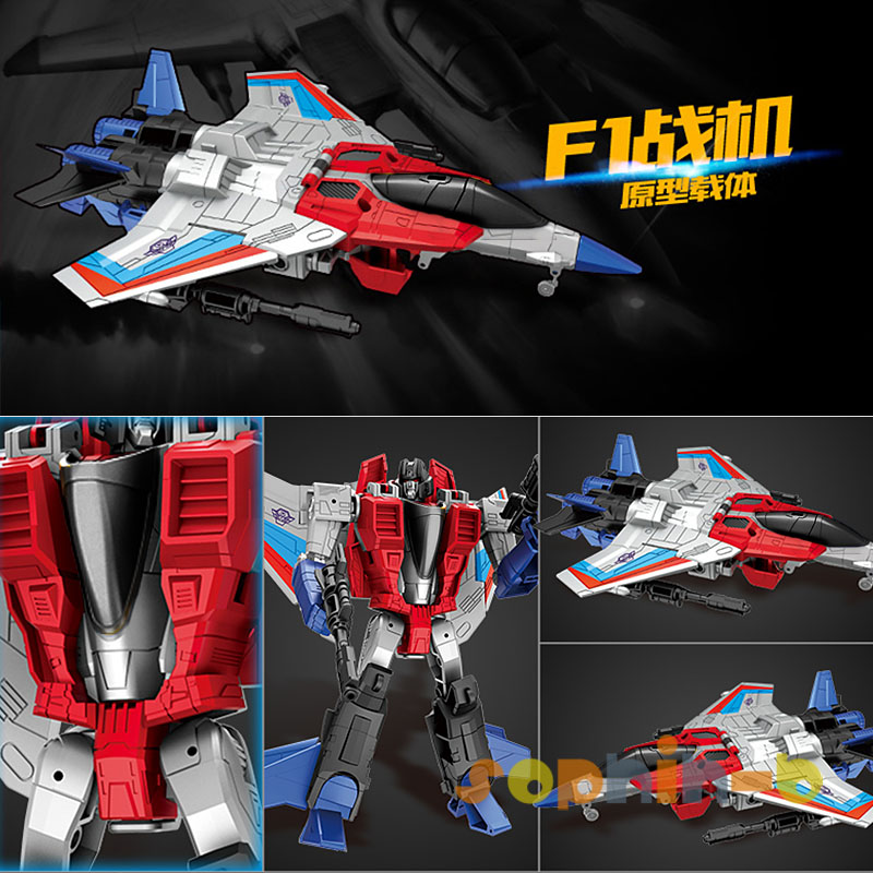 2017 Ocean Starscream New Poster,A3 Size,in stock!