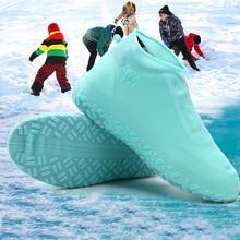 Силиконовое многоразовое покрытие на обувь от дождя водонепроницаемые Нескользящие непромокаемые сапоги обувь для мужчин и женщин аксессуары
