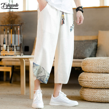 FOJAGANTO Brand Mens Casual Pants Trend New Men High Street Hip Hop Wide Fashion Leg Cargo Male