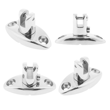 4Pcs  Bimini Top 360 degree Adjustable Angle Deck Swivel Hinge for Boat – Stainless Steel