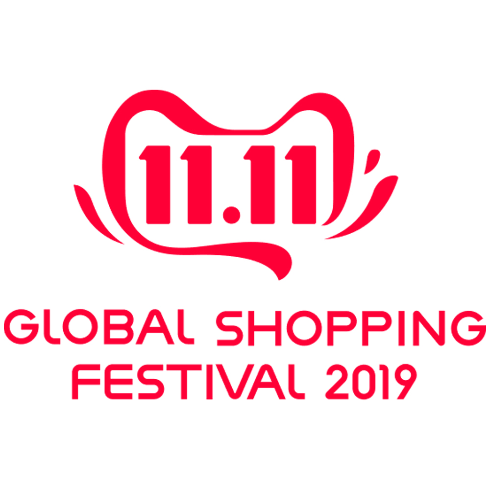 Mundial de 2019 Festival de compras