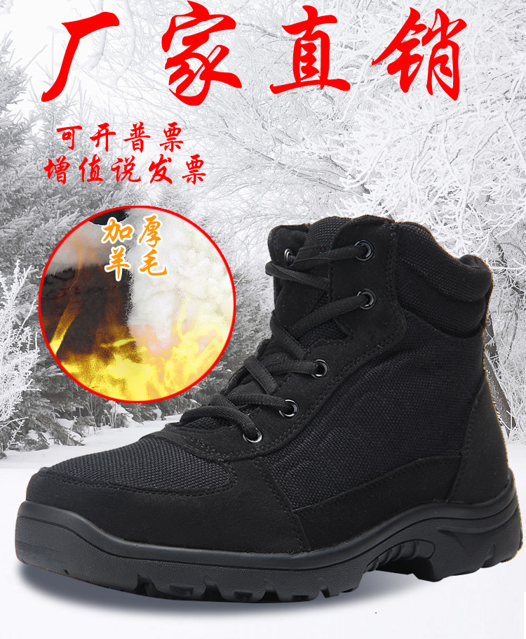 Allotted 17-Type Lightweight Cold Wool Cotton-padded Shoes Winter Middle-aged Ultra-Light Plus Velvet Snow Boots